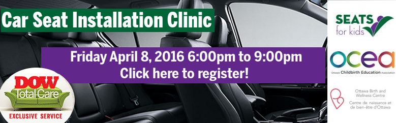 car seat clinic banner edit