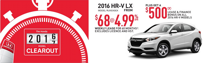 hrv 2016 clearout banner sept edit
