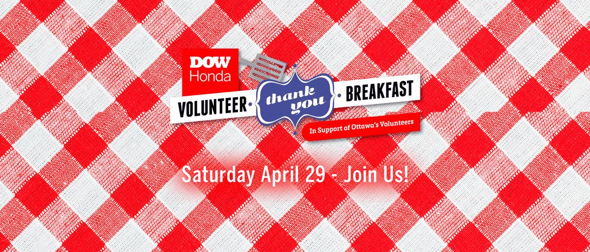 Dow Volunteer Thank You Breakfast