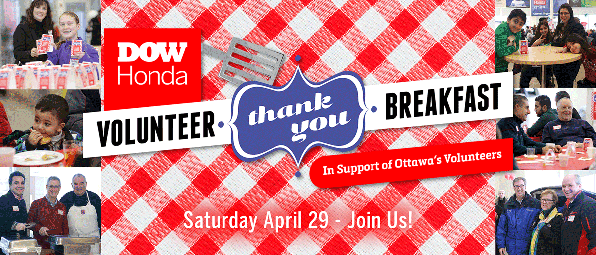 Join Us For the Dow Volunteer Breakfast